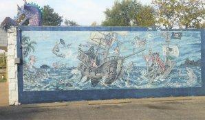 Exterior Mural